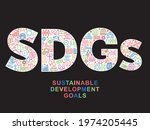 sdgs vector logo design.... | Shutterstock .eps vector #1974205445