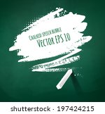 hand drawn speech bubble on... | Shutterstock .eps vector #197424215