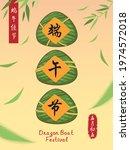 vintage chinese rice dumplings... | Shutterstock .eps vector #1974572018