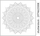 mandala circle pattern....   Shutterstock .eps vector #1974615308