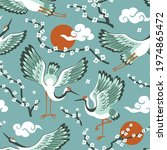 japanese seamless pattern with...   Shutterstock .eps vector #1974865472