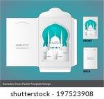 vector muslim ramadan mosque... | Shutterstock .eps vector #197523908