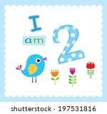 cute baby bird two years old... | Shutterstock .eps vector #197531816