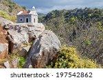 crete   greece   chapel of... | Shutterstock . vector #197542862