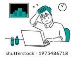 illustration material of a man...   Shutterstock .eps vector #1975486718