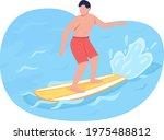 surfing 2d vector web banner ...   Shutterstock .eps vector #1975488812