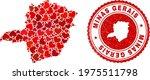 mosaic minas gerais state map...   Shutterstock .eps vector #1975511798