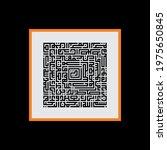 """alhamdulillah   surah al...   Shutterstock .eps vector #1975650845"