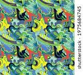 abstract unusual decorative... | Shutterstock .eps vector #1975684745