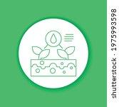 smart farming color glyph icon. ...