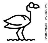 Waterbird flamingo icon. Outline Waterbird flamingo vector icon for web design isolated on white background