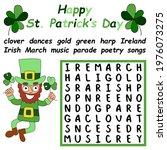 happy st patrick day big word... | Shutterstock .eps vector #1976073275