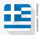simple flat icon greece flag....