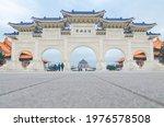 october 26  2018   taipei ... | Shutterstock . vector #1976578508