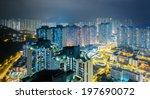 hong kong downtown | Shutterstock . vector #197690072