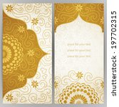 vintage ornate cards with...   Shutterstock .eps vector #197702315