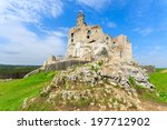 ruins of old medieval castle... | Shutterstock . vector #197712902