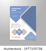 veterinary clinic and pet... | Shutterstock .eps vector #1977155738
