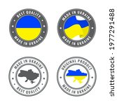 made in ukraine   set of labels ... | Shutterstock .eps vector #1977291488