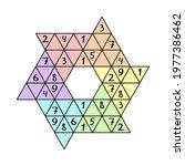 star sudoku game for children... | Shutterstock .eps vector #1977386462