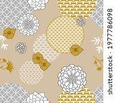 japanese motifs. seamless... | Shutterstock .eps vector #1977786098