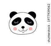 cute adorable panda in doodle... | Shutterstock .eps vector #1977939062