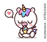 cute little unicorn with... | Shutterstock .eps vector #1978121642
