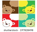 cute bear tag | Shutterstock .eps vector #197828498