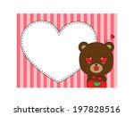 cute bear and big heart | Shutterstock .eps vector #197828516