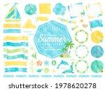 set of watercolored seasonal... | Shutterstock .eps vector #1978620278