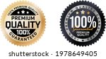100 percent premium quality... | Shutterstock .eps vector #1978649405