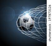 soccer ball in goal. vector
