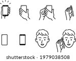 smartphone and hand and person... | Shutterstock .eps vector #1979038508