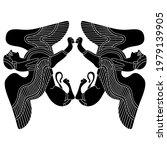 symmetrical design or frame... | Shutterstock .eps vector #1979139905
