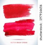 vector watercolor ink spot. wet ... | Shutterstock .eps vector #197916656