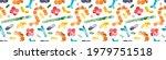 probiotics. lactic acid... | Shutterstock .eps vector #1979751518
