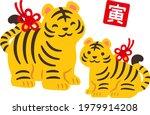 illustration of yellow tiger... | Shutterstock .eps vector #1979914208