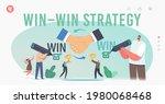 win win strategy solution... | Shutterstock .eps vector #1980068468