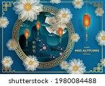 chinese mid autumn festival...   Shutterstock .eps vector #1980084488