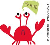 crab with a cloud of text in...   Shutterstock .eps vector #1980091475