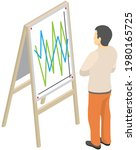 visualize with business... | Shutterstock .eps vector #1980165725