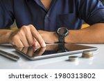 businessman working in the... | Shutterstock . vector #1980313802