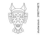 african masks for ethnic... | Shutterstock .eps vector #1980774875