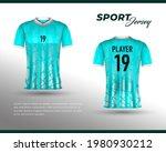 football jersey design. front...   Shutterstock .eps vector #1980930212