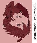 Dark Red Illustration With Odin'...