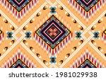 oriental ikat pattern ethnic... | Shutterstock .eps vector #1981029938