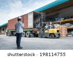warehouse laborer team at... | Shutterstock . vector #198114755