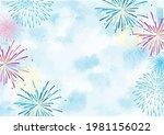 festive color firework... | Shutterstock .eps vector #1981156022