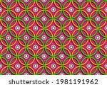 african seamless pattern ...   Shutterstock .eps vector #1981191962