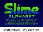 slime alphabet font. hand drawn ... | Shutterstock .eps vector #1981395725